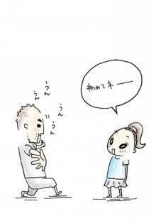 $いかんともしがたい男-0604_3