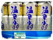 $薬膳&マクロビ     横浜のお料理教室☆アントエッセンス-1338858622664.jpg