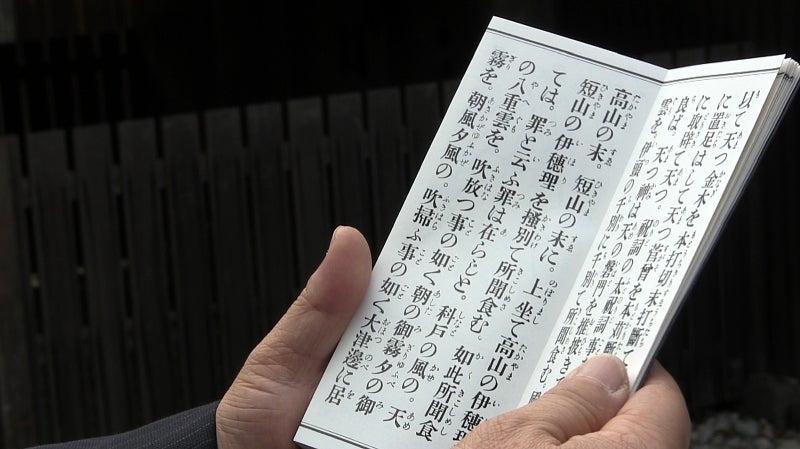 ののちゃんブログ-月讀宮