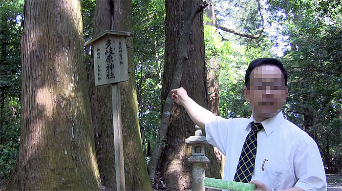 ののちゃんブログ-多岐原神社