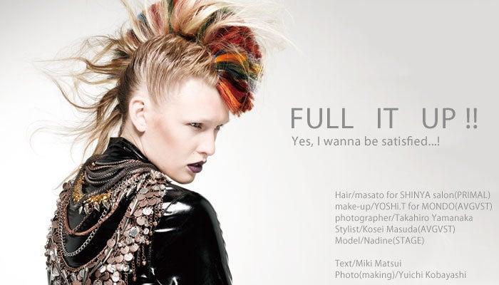 H&M PRESS オフィシャルブログ