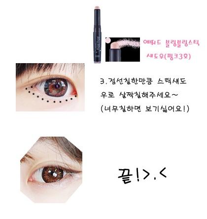 ulzzang blog...kkk-image.png