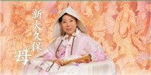 元祖韓流占いカフェ森 新大久保の母