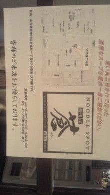 takane-goodさんのブログ-201206052106000.jpg
