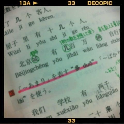 ついていく 漢字