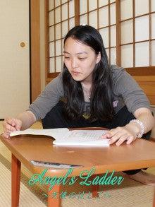 コント【動画配信中】 | 相田楓 Angel's Ladder ~天使のはしご~