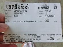 タイ暮らし-03