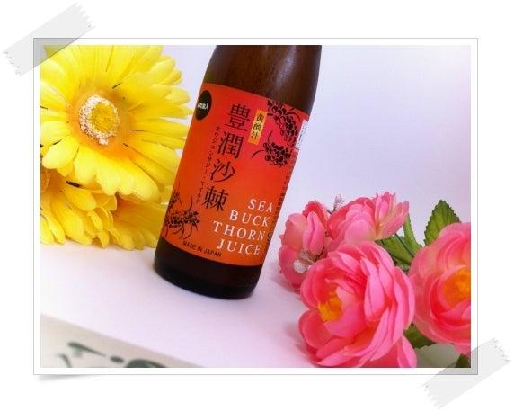 平子理沙愛飲のサジージュース 送料無料通販<お申し込みはこちら>