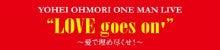 $YOHEI OHMORI Official Blog