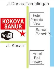 $JAPANESE RESTAUTRANT KOKOYA   バリ島(日本食レストラン)