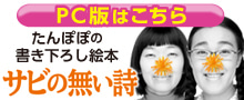 たんぽぽ白鳥久美子オフィシャルブログ「乙女の祈り」Powered by Ameba