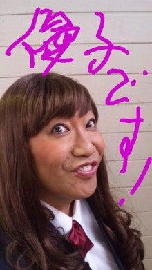 「七コロび八起き」コロッケ揚げたてブログ Powered by Ameba-DVC00089.jpg