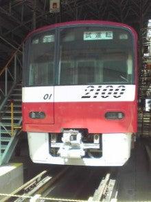 ぽけあに鉄道宣伝部日誌(仮)-test run kq2101F