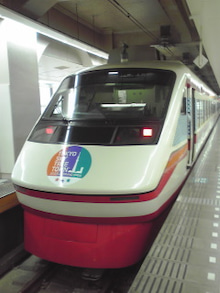 ぽけあに鉄道宣伝部日誌(仮)-tb209F