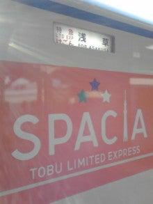 ぽけあに鉄道宣伝部日誌(仮)-tb103F side 2