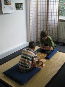 $将棋の輪