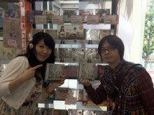 $marbleオフィシャルブログ「marbleな空と♪」Powered by Ameba