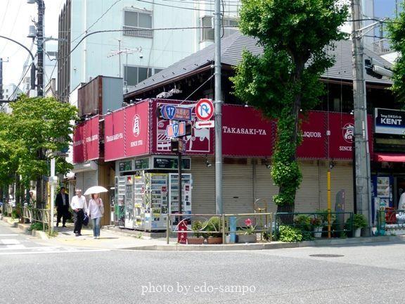 江戸の大名屋敷を歩く 3章 ②