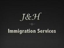 ロサンゼルス グリーンカード 永住権 ジェイ アンド エイチ イミグレーション サービス