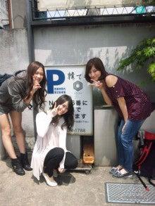 北乃きい オフィシャルブログ チイサナkieのモノガタリ by アメーバブログ-DCF00918.jpg