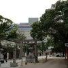 九州で会計事務所向事業再生承継研修会の画像