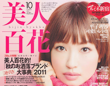 【芦屋・枚方】アンチエイジング専門☆本格隠れ家サロンでハーブエステ!