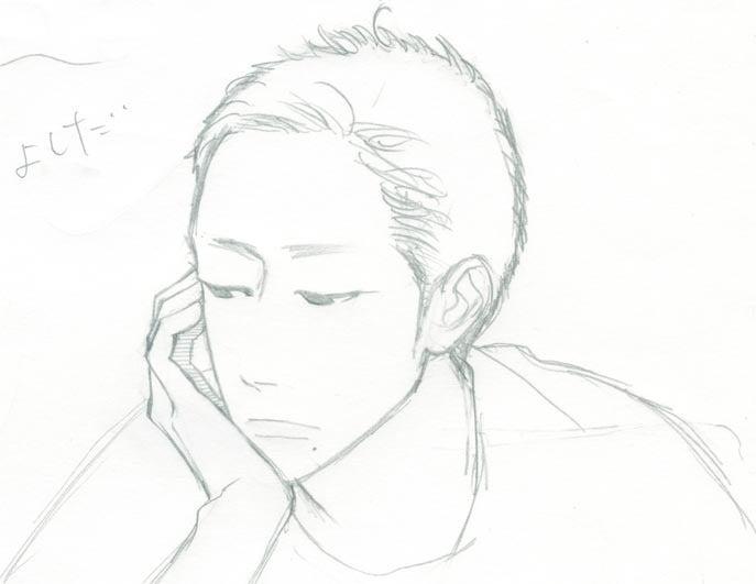 名前を捨てる日/神吉奈桜