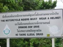 タイ暮らし-a12