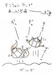 $いかんともしがたい男-0607_3