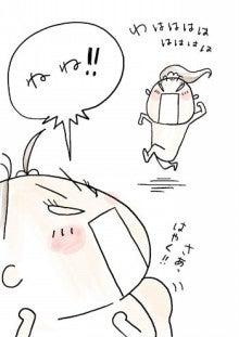 $いかんともしがたい男-0607_4