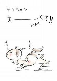 $いかんともしがたい男-0607_5