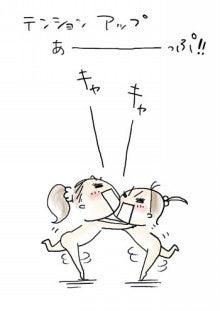$いかんともしがたい男-0607_2
