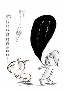 $いかんともしがたい男-0607_6
