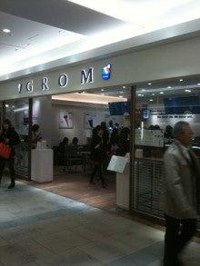 弁護士、時々・・・-GROM-2