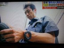 名古屋の鍵屋 ケイ・エム・ロックサービス社長ブログ