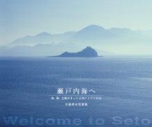 大島邦夫のブログ-C