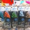 超吸水 傘ケース、SUSU(吸う吸う)!の画像