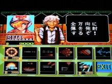 レトロでジャンクなゲームブログ-2012060812350000.jpg