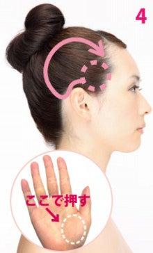 東京オーガニック女子部プロジェクト-4