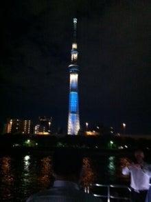 $徒然日記-from屋形船2012