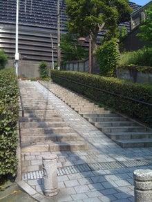 ロッキンパッピーと階段