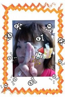 池内弘美のオフィシャルブログ
