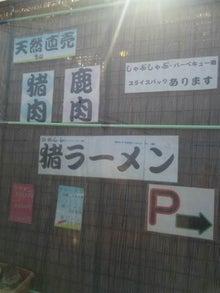 竹内店長のぽかぽかリフォームカウンセリング京都~ブログ編~