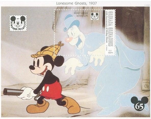 ミッキーのお化け退治 | ネズミ...
