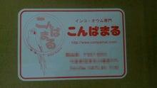 $とことこdays-120606_0907~01.jpg