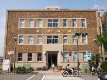 横浜海洋会館