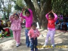 $国際協力NGO ラリグラス・ジャパンのブログ-ダンス