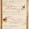 Life* 2days cafe&お菓子レッスン★各務原市の画像