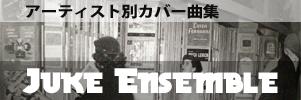 http://ameblo.jp/aztribe/themeentrylist-10055707824.html