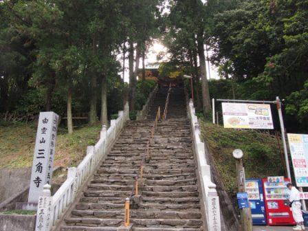 秋田犬カイの日常-三角寺